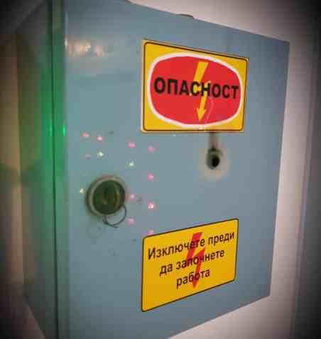 Paris - Quest Factory - Operation balkans - Electrique.jpeg